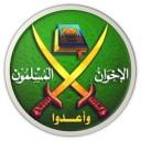 Unmasking the Brotherhood: Syria, Egypt, and Beyond