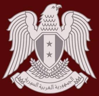syrian-logo-govnm