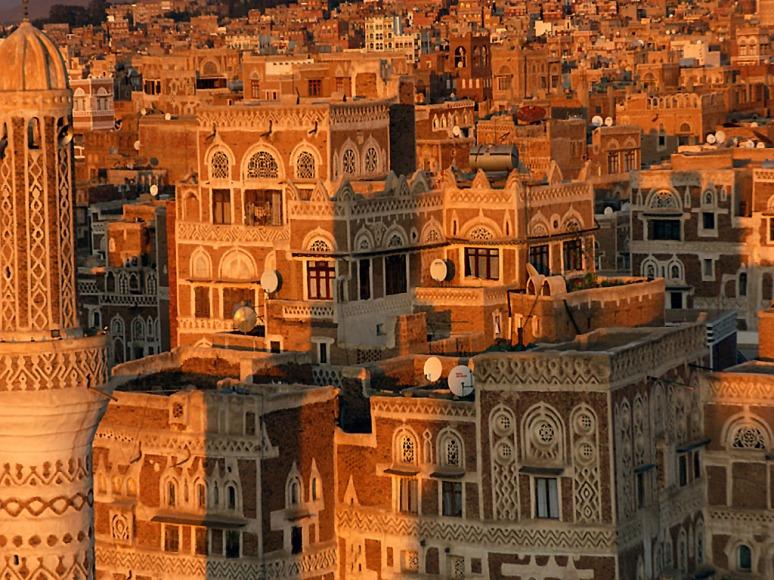 Ausschnitt aus der Stadtansicht der Altstadt von Sanaa