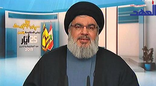 Sayyed Nasrallah-Resistance and Liberation Day